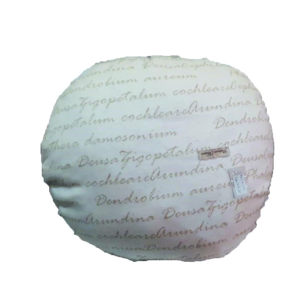 Almofada Manuscrita